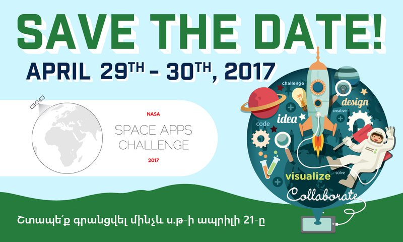 Space Apps Armenia 2017 - Registration