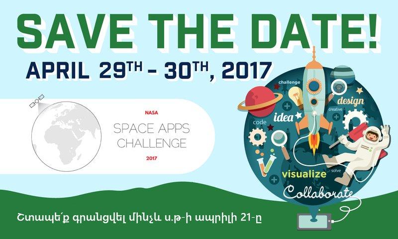 Space Apps Armenia 2017 - Registration